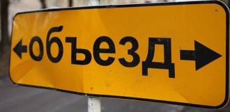 На улице Степана Разина перекрыли движение