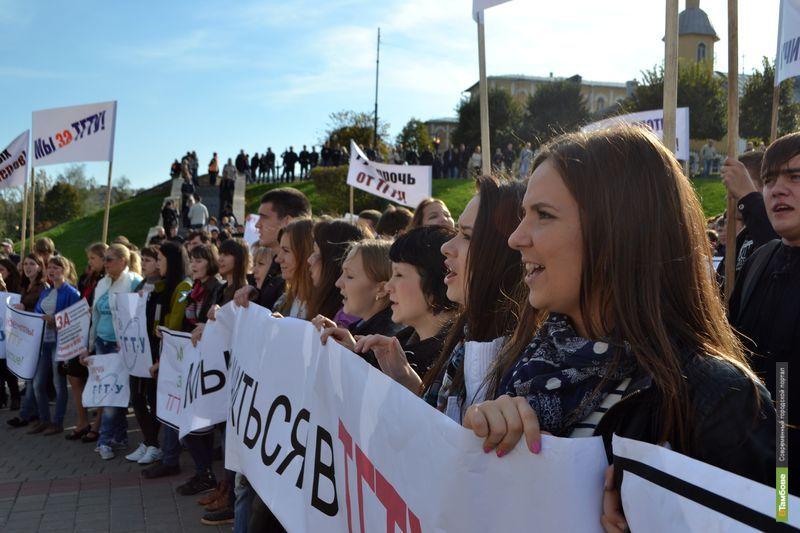 Студентам из Тамбова запретили пикетировать у Минобрнауки