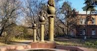 Котовчане услышат новый гимн города