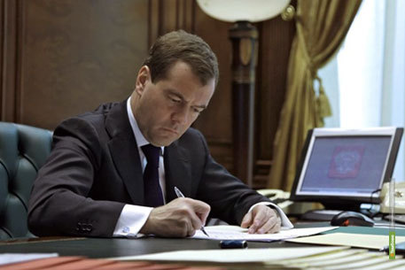 В Тамбове открылся филиал Президентской Академии госслужбы