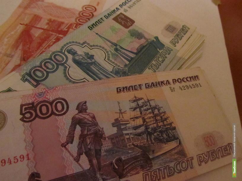 Тамбовский инспектор отказался от взятки в размере 500 рублей