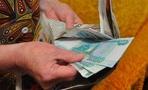Тамбовская пенсионерка отдала женщине с улицы 56 тысяч рублей