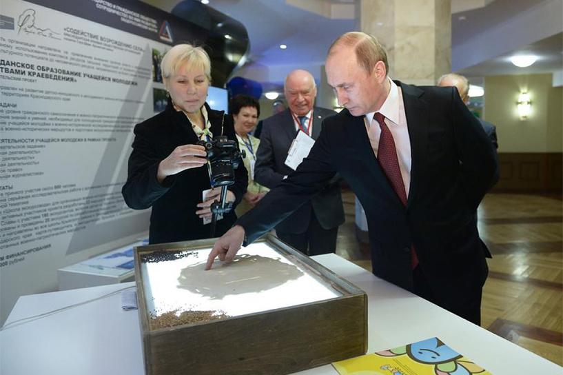 Обама, Порошенко или Навальный? Путин нарисовал на песке улыбающуюся рожицу