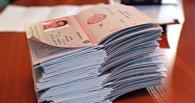 Украинские беженцы с августа получат российское гражданство по упрощенной схеме