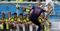 Действующие чемпионы мира по футболу проиграли на ЧМ-2014 в первом же матче
