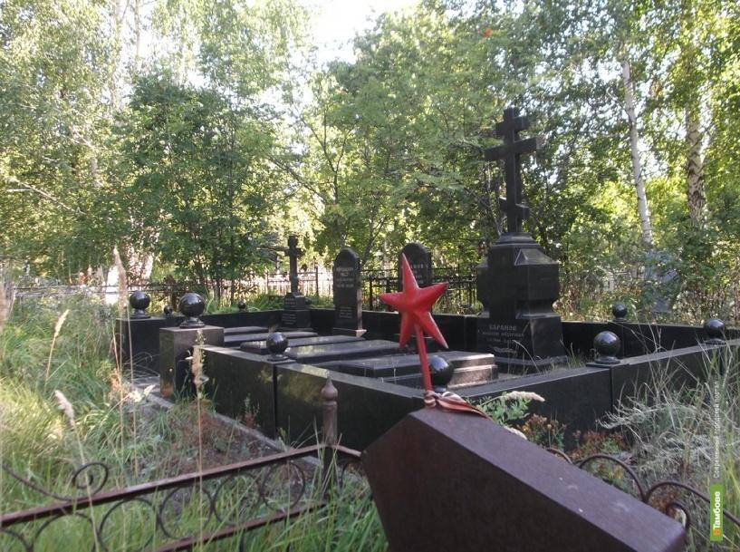Новое городское кладбище развернется под Бокино