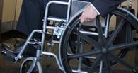 На технические устройства для инвалидов потратят 192 миллиона рублей