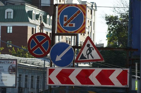"""""""Оранжевые жилеты"""" вытесняют автомобилистов с тамбовских улиц"""