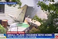 Самолет бывшего топ-менеджера Microsoft упал на жилые дома в США
