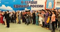 В Тамбове прошла первая региональная туристическая выставка