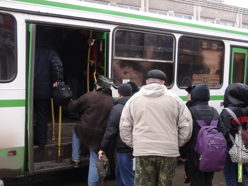 В Тамбове подорожали проездные билеты