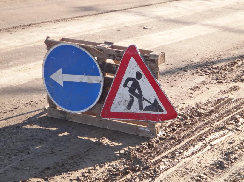В Тамбове закрыли для движения перекресток