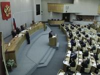 Депутатов, уходящих в знак протеста с заседаний, хотят наказывать