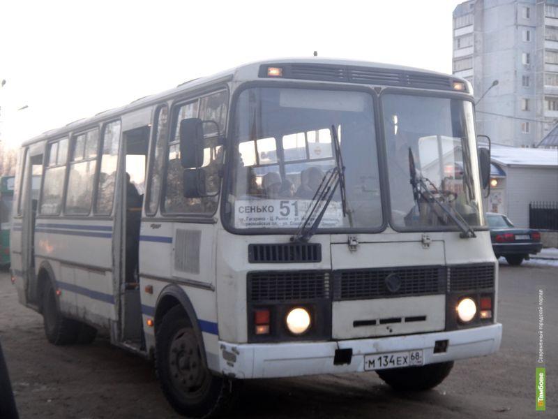 Тамбовчане «проспонсируют» увеличение зарплаты работникам общественного транспорта