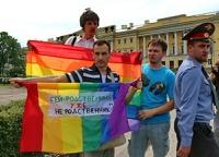 В Петербурге задержали участников несанкционированного гей-парада