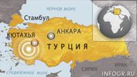 Четыре человека погибли в землетрясении в Турции