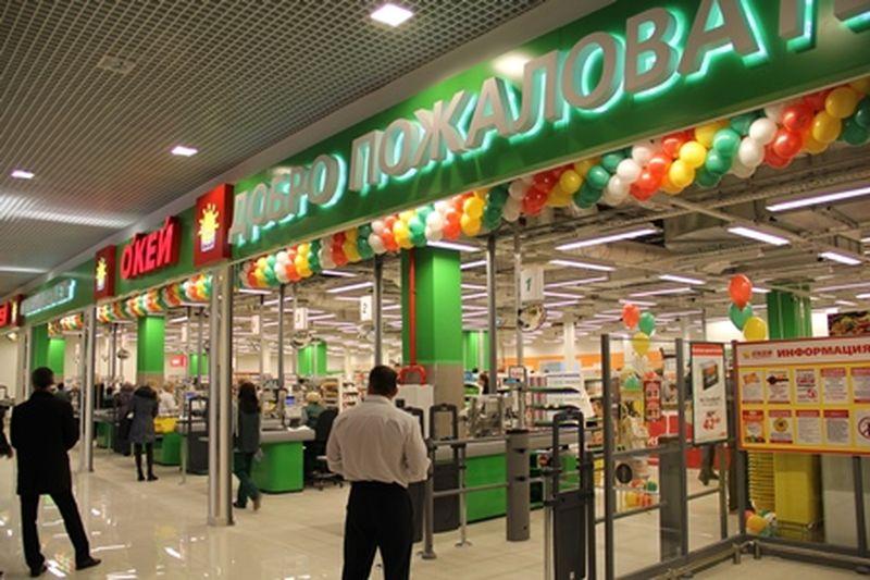 В Тамбове открылся супермаркет «ОКЕЙ»