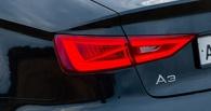 Audi A3 назвали автомобилем года на автосалоне в Нью-Йорке