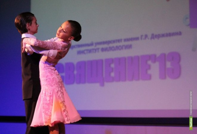 В ТГУ провели обряд посвящения в студенты