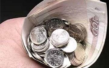 У тамбовчан самая низкая зарплата в Черноземье