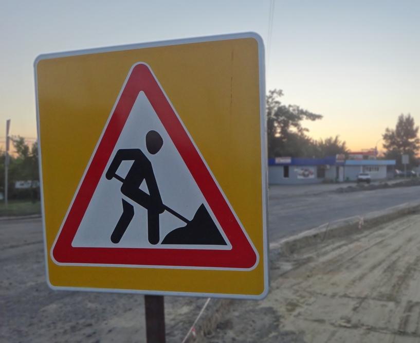 Часть улицы Астраханской перекроют