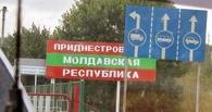 Республика Приднестровье попросила Путина признать ее независимость