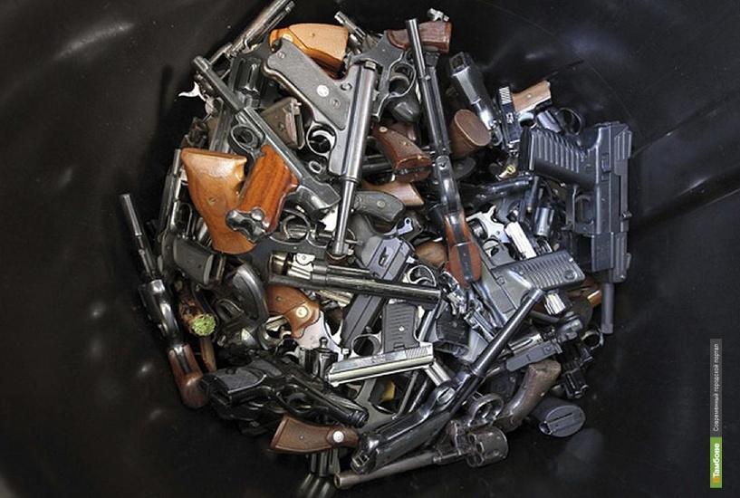 Тамбовские оперативники изъяли 3 единицы самодельных оружия