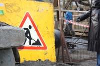 Новые дорожные знаки появятся в 2014 году