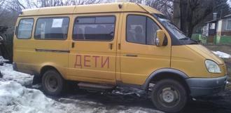 Водитель школьного автобуса сбил одного из своих пассажиров