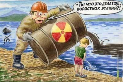 Никифоровский сахзавод оштрафуют  за вред окружающей среде