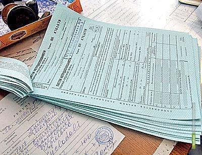 Деньги по больничному тамбовчане теперь смогут получить в банке или на почте