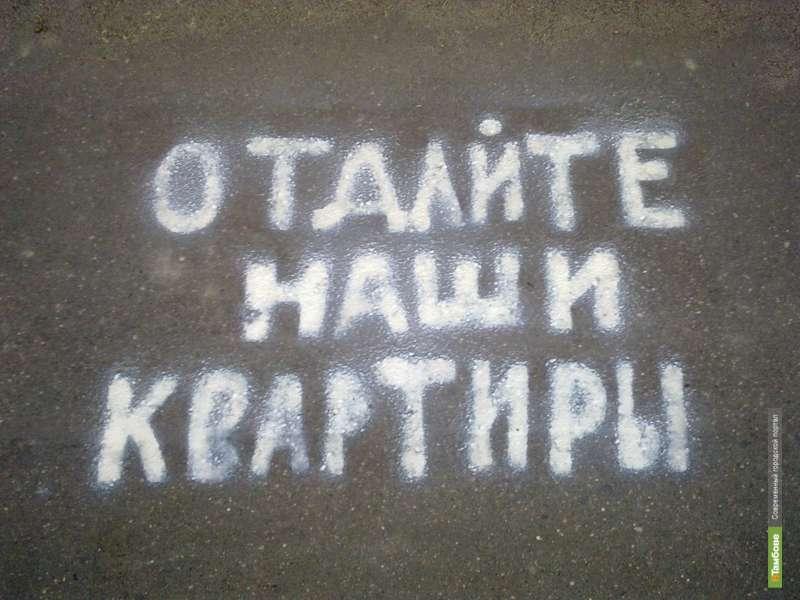 У тамбовских дольщиков украли около 143 миллионов рублей
