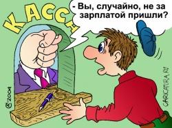 Тамбовские педагоги пожаловались Фурсенко на низкую зарплату