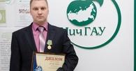 Преподавателя МичГАУ наградили за спасение утопающего