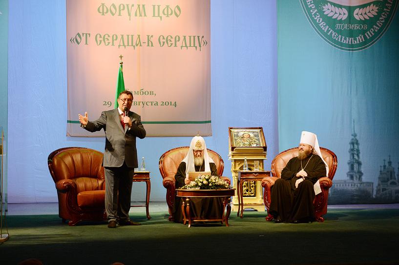 В Тамбове патриарху Кириллу подарили фотографию, сделанную 70 лет назад
