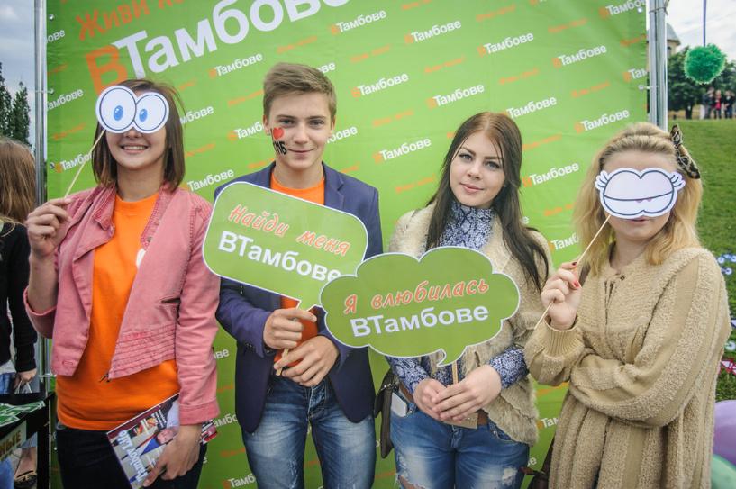 Портал ВТамбове обеспечил горожан новыми аватарками