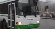 Администрация пока не закупила обещанные низкопольные автобусы