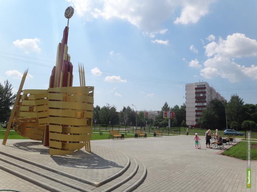 В Тамбове откроют еще один памятник