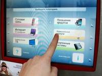 «Ростелеком» создаст свой электронный платежный сервис