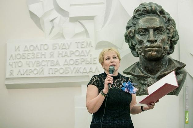 Клуб поэзии открылся в Тамбове