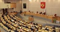 Тамбовские студенты побывали в Госдуме