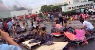 Взрыв на заводе в Китае унес жизни не менее 65 человек