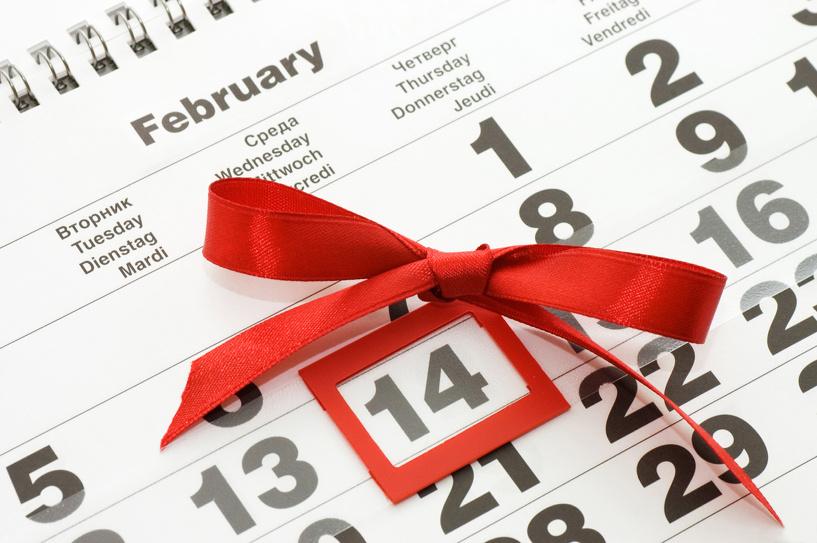 Портал ВТамбове ко Дню всех влюблённых: лайфхак для всех типов отношений
