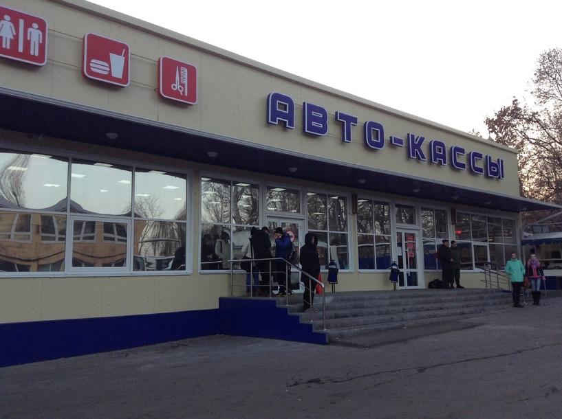 Мичуринский автовокзал «переехал» в новое здание