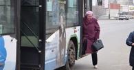 Общественный транспорт сегодня закончит движение на час раньше