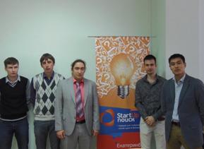Молодые ученые из ТГТУ отправятся на Селигер