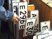 Правительство поддержало законопроект о краже автомобильных номеров