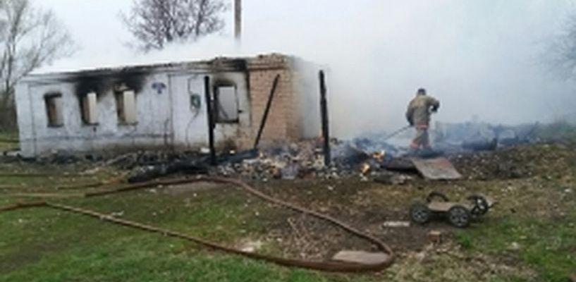 В Петровском районе при пожаре погибла пенсионерка и двое детей