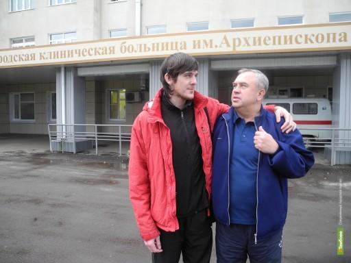 Хоккеиста Евгения Музафарова выписали из больницы
