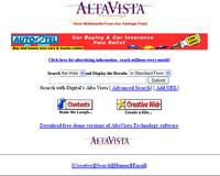 Поисковик AltaVista перестанет работать 8 июля